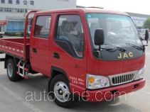 JAC HFC1042R94K2B3 cargo truck