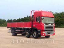 JAC HFC1251P1K3D54S1V cargo truck