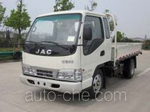 JAC Wuye HFC2810PD1 low-speed dump truck