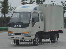 JAC Wuye HFC2810PX2 low-speed cargo van truck