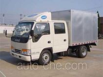JAC Wuye HFC2815WX low-speed cargo van truck