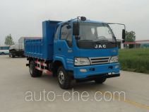江淮牌HFC3100K1R1Z型自卸汽车