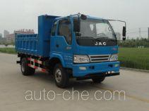 江淮牌HFC3168K1R1Z型自卸汽车