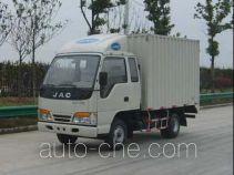 JAC Wuye HFC4015PX3 low-speed cargo van truck