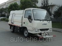 JAC electric road maintenance truck