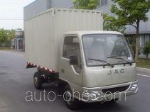 JAC HFC5020XXYPW4E2B3D box van truck