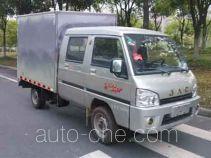 JAC HFC5030XXYRW6E1B7D box van truck