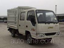 JAC HFC5030CCYRW4T1B4DV stake truck