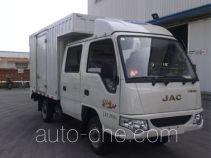 JAC HFC5030XXYRW4T1B4DV box van truck