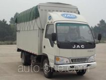 JAC HFC5033CPYP93K1C2 soft top box van truck