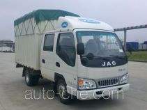 JAC HFC5033CPYR93K1C2 soft top box van truck