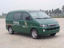 JAC HFC5036XYZLA3F postal vehicle