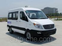JAC HFC5039XFWKM service vehicle