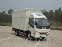 JAC HFC5040CPYP93K8B4 soft top box van truck