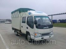 JAC HFC5040CPYR93K8B4 soft top box van truck