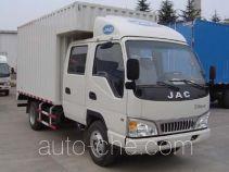 JAC HFC5040XXYR93K5B4 box van truck