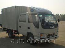 JAC HFC5040XXYR93K7B4 box van truck