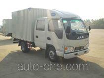 JAC HFC5040XXYR93K9B4 box van truck