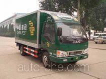 JAC HFC5040XYZK2T postal vehicle