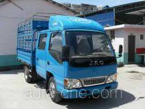 JAC HFC5041CCYR93K1C2 stake truck