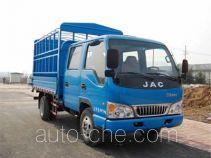 JAC HFC5041CCYR83K2C3 stake truck