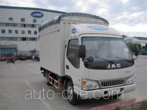 JAC HFC5041CPYP92K1C2 soft top box van truck