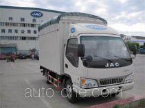 JAC HFC5041CPYP92K1C2 soft top box van truck