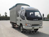 JAC HFC5041CPYR93K5C2 soft top box van truck