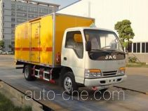 JAC HFC5041XQYK10TZ explosives transport truck