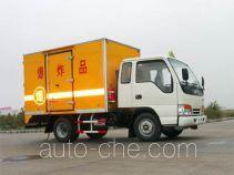 JAC HFC5041XQYK2R1D explosives transport truck