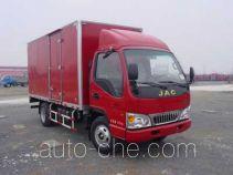 JAC HFC5041XXYP93K4C2 box van truck