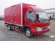 JAC HFC5041XXYP93K5C2 box van truck