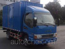 JAC HFC5041XXYP93K4C2V box van truck