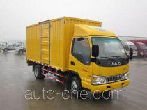 JAC HFC5041XXYP93K7C2 box van truck