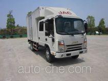 JAC HFC5041XXYR73K1C3V box van truck