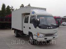 江淮牌HFC5041XXYR93K1C2V型厢式运输车