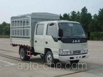 JAC HFC5042CCYR93K6B3 stake truck
