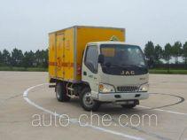 JAC HFC5042XQYKT explosives transport truck