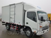 JAC HFC5042XXYP73K1B2D box van truck