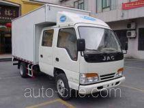 JAC HFC5042XXYR93K3B3 box van truck
