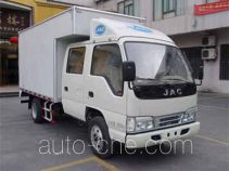 JAC HFC5042XXYR93K5B3 box van truck