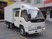 JAC HFC5042XXYR94K1B3 box van truck