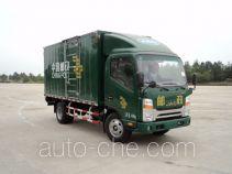 JAC HFC5042XYZP73K1C3 postal vehicle