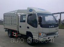 江淮牌HFC5045CCYR92K3C2型仓栅式运输车