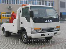 JAC HFC5048TQZK wrecker