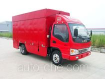 JAC HFC5045XWTK9T mobile stage van truck