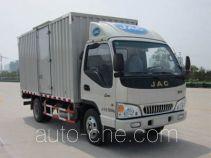 JAC HFC5045XXYP82K1C2 box van truck