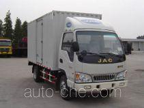 江淮牌HFC5045XXYP92K10B4型厢式运输车
