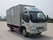 JAC HFC5045XXYP92K3C2-1 box van truck