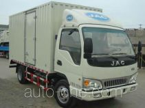 JAC HFC5045XXYP92K3C2 box van truck